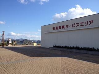 image-20131119105340.png
